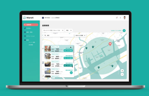 シェアリング型倉庫利用サービス「WareX」 全国どこでも空き倉庫を提案