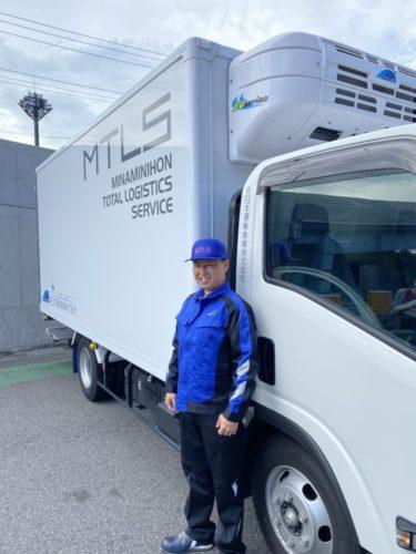 南日本運輸倉庫 ユニフォームを刷新