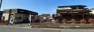 澤運送 いなり寿司とコインランドリー、多業種経営を生かして様々なサービスを提供