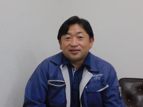 伊藤運送店 伊藤専務 業種の多様化で経営安定へ、次の目標はセンター構築