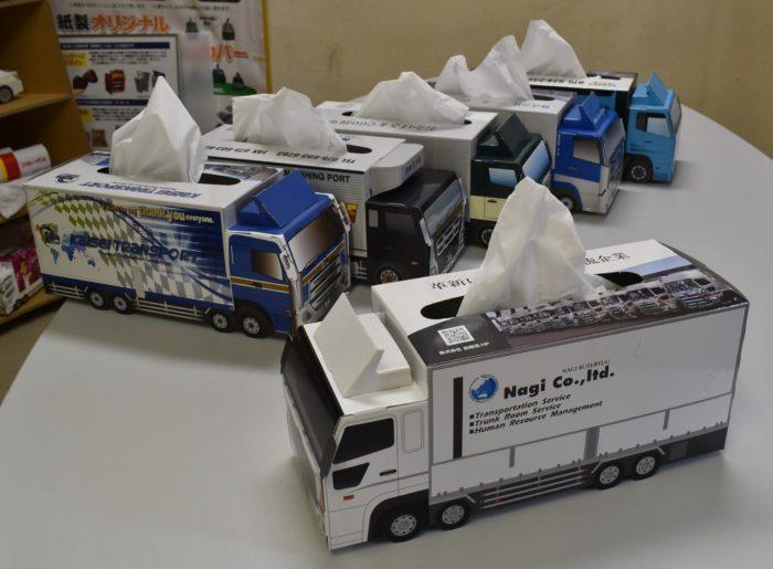 板野紙工 オリジナルBOXティッシュカバー、トラックを忠実に再現