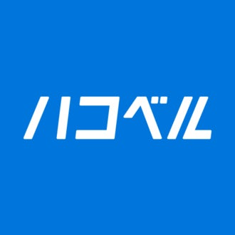ハコベル 荷主・物流事業者向けにオンラインセミナー