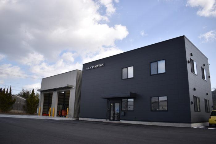 岡野商店 2つの新たなスタート、新社長就任と新社屋稼働