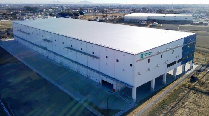 センコー 栗橋PDセンターを開設、旺盛な物流拠点ニーズ対応へ