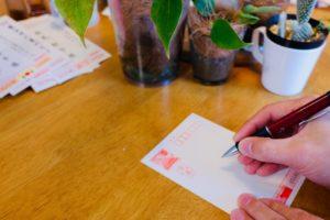 日本郵便 年賀郵便物数は前年比89.9%
