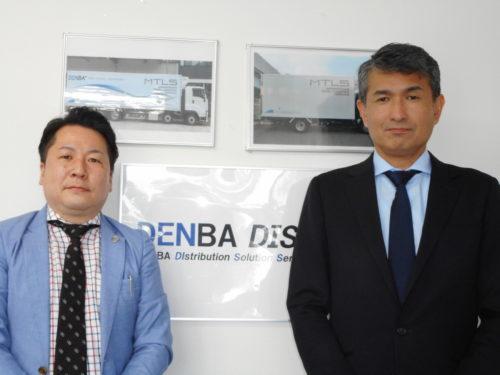 南日本運輸倉庫 DENBA+と合弁会社設立、超冷凍コンテナサービス提供へ