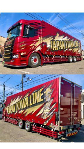 優輪商事 スカニアジャパンと協力 新デザインの大型トラック導入