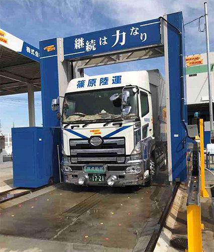 篠原陸運 自社洗車機の一般利用開始、おにぎり販売店とコインランドリーも設置