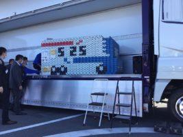 佐貞商店 地域貢献や企業PRに「段ブロック・プロジェクト」