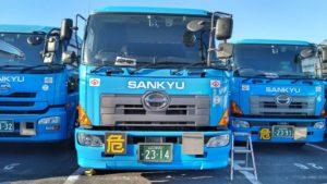サンキュウ・トランスポート6社 全車両584台に「モービルアイ」導入