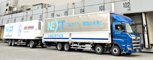 ニチレイロジグループとNLJ 冷凍版ダブル連結トラックの実証実験開始