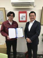 SEHIRO ISO39001認証を取得「一番重要なのは安全輸送」