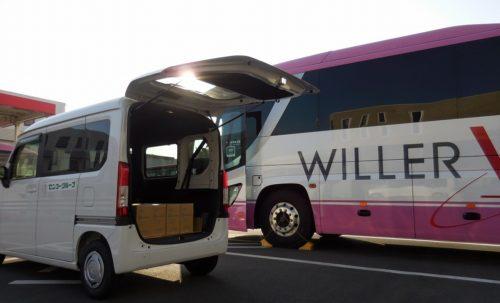 センコーとWILLER EXPRESS 東名阪で貨客混載開始