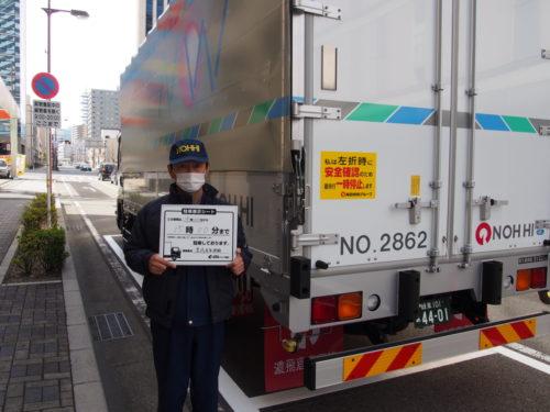 貨物車両駐禁除外区間を設置 岐ト協の要請で実現