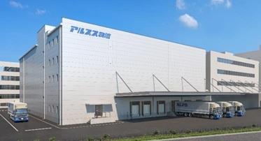 アルプス物流 横浜営業所に新倉庫を建設