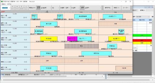 鈴与システムテクノロジー グループで培ったノウハウ活かし「e―ロジシリーズ」を展開