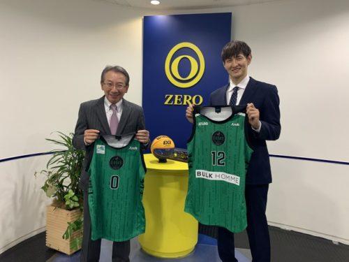 ゼロ バスケットチームとスポンサー契約締結 CSR・SDGs活動を加速・拡大