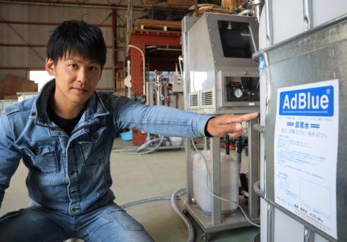 オプティ岡山 高品質水素水を販売、設備拡張で能力倍増