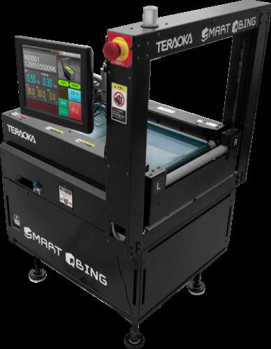 寺岡精工 自動採寸計量器と自動仕分け機を発売