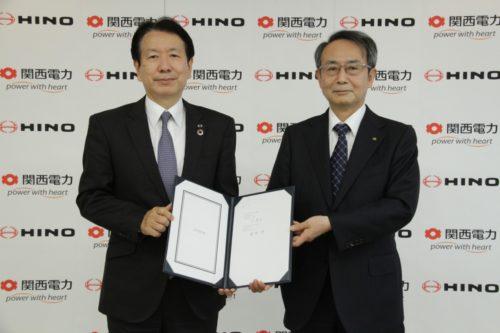 日野自動車 関西電力と合弁契約、新会社設立へ