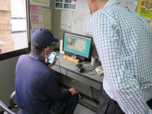 アルタ運輸 IT点呼キーパー導入、業務負担の軽減に