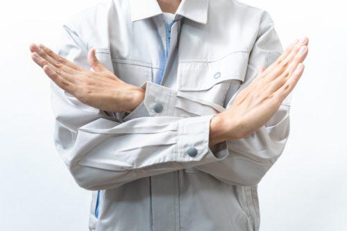労働時間規制に拭えぬ疑問 「本当に必要なのか」
