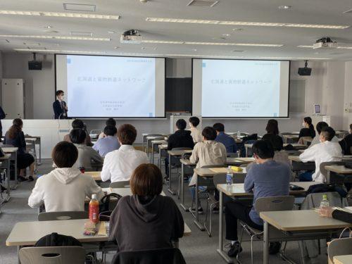 JR貨物北海道支社 北海商科大学で講義「北海道と貨物鉄道ネットワーク」