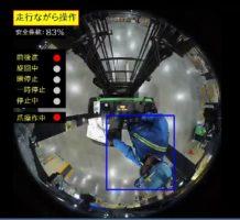 サントリーロジ フォークリフト操作のAI判定システムを富士通と共同開発