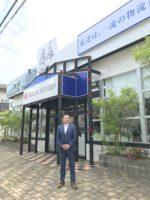 SEHIRO 奈良支店開設、安全輸送の徹底図る