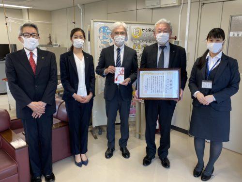 エース 北海道交通遺児の会へ今年も100万円寄付金贈呈