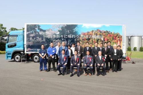 東和運送 大分でラッピングトラックの出発式