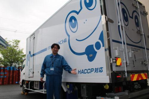 間口グループ HACCP対応トラックで食品事業者を後押し