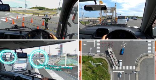 サンダーボルト 仮想実体験型交通安全VRをリリース