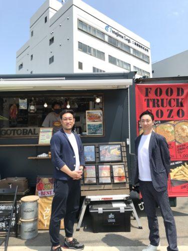 Futajima Logi キッチンカーで福利厚生を