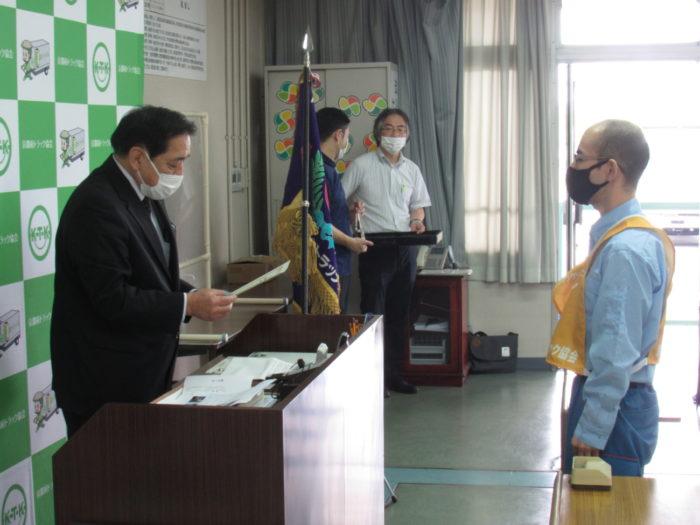 京ト協 ドラコンを開催、計8人が参加