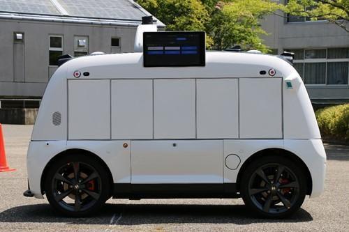 北海道運輸局 無人配送ロボの実証実験で保安基準の緩和認定