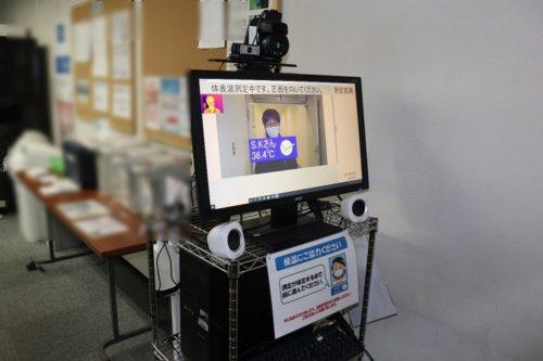 シーエーシー 三井物産グローバルロジに顔認識機能付き検温アプリを納入