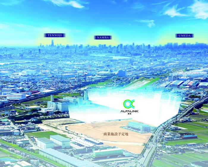 日本GLP 大阪府茨木市で大型物流施設を開発