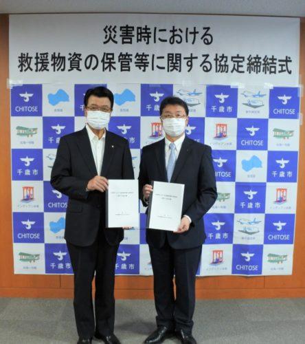 鴻池運輸と北海道千歳市 災害時の救援物資に関する協定締結