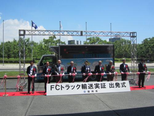 福岡運輸 FCトラック輸送実証を実施、県内の全水素ステーション活用