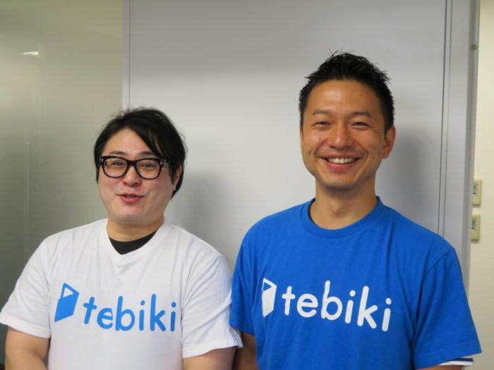 Tebiki 現場向け動画教育プラットフォーム