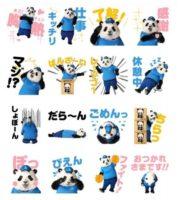 サカイ引越センター 「動く!まごころパンダくん」のLINE公式スタンプ発売