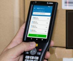 ブレイン ゼブラ・テクノロジーズ製Androidハンディターミナルの販売開始