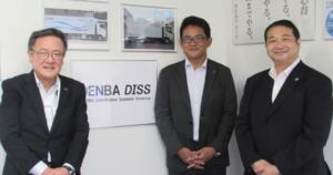 南日本運輸倉庫 保税蔵置場と鮮度保持で輸出入業務拡大