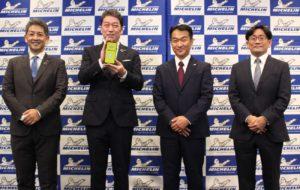 日本ミシュランタイヤ デジタルアプリを11月から提供開始