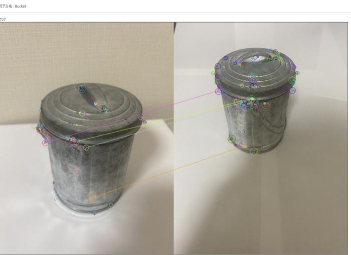 NTC AI画像識別で自動検品「目視検品の負担を軽減」